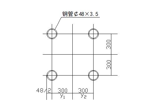 地下室顶板临时加固方案计算(word,4页)