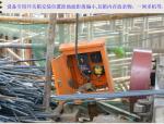 施工现场常见临时用电安全隐患图片