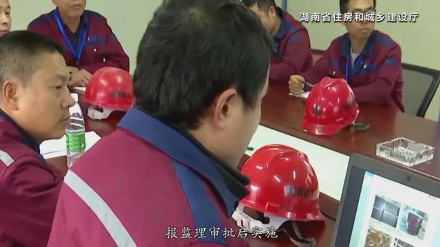 湖南省建筑施工安全生产标准化系列视频—施工用电_28