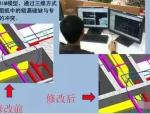 碰撞检测— —BIM在施工中的运用