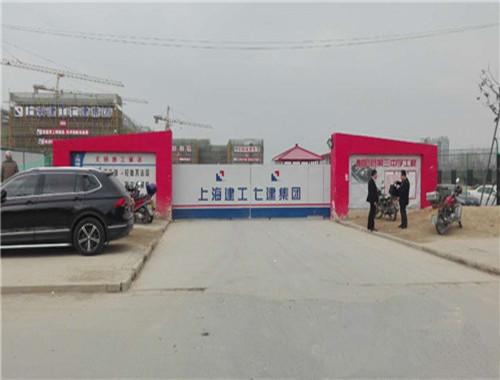 江苏射阳一中学在建工程坍塌,多人被埋两人死亡!