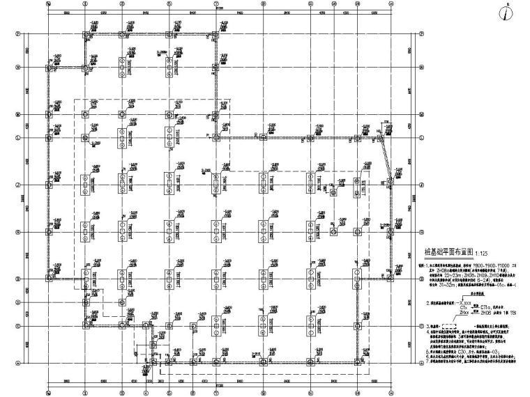 杭州经济合作社综合大楼结构施工图(五层框架)