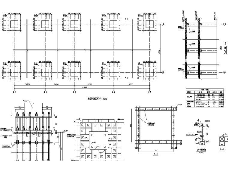 海口东站雨棚施工图