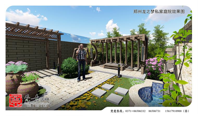 郑州普罗旺世龙之梦庭院设计-郑州普罗旺世龙之梦庭院设计——梵意庭院设计第1张图片