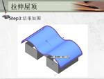 厦大revit系列教程——屋顶的创建