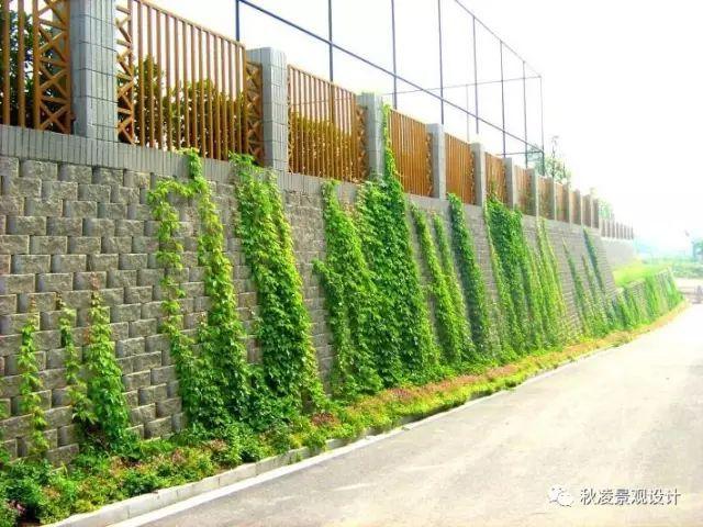 混凝土挡土墙工程施工技术