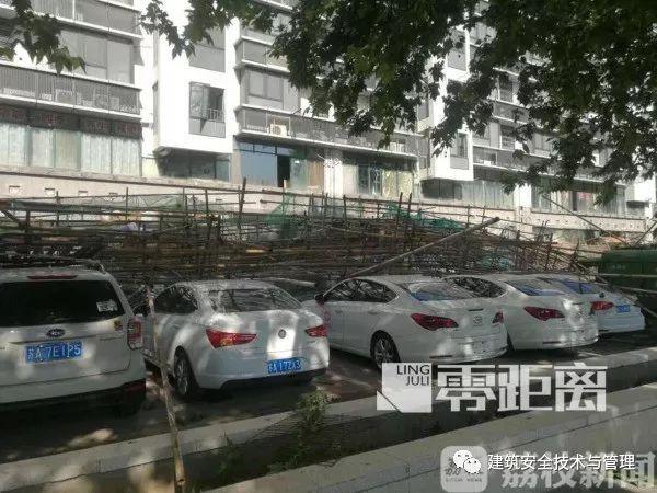 6月12日南京一施工现场脚手架突然坍塌 多人被砸受伤
