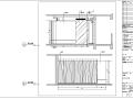 杭州南都东方润园样板房室内设计施工图