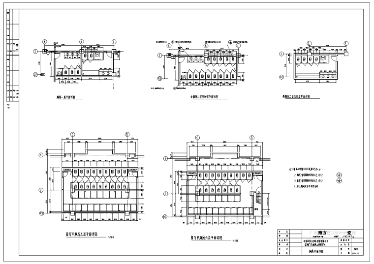 某工厂餐厅楼装修施工图纸(含22个CAD图)