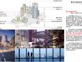 [广东]大朗综合体项目概念方案设计
