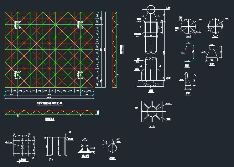 收费站正放四角锥焊接球节点网架施工图