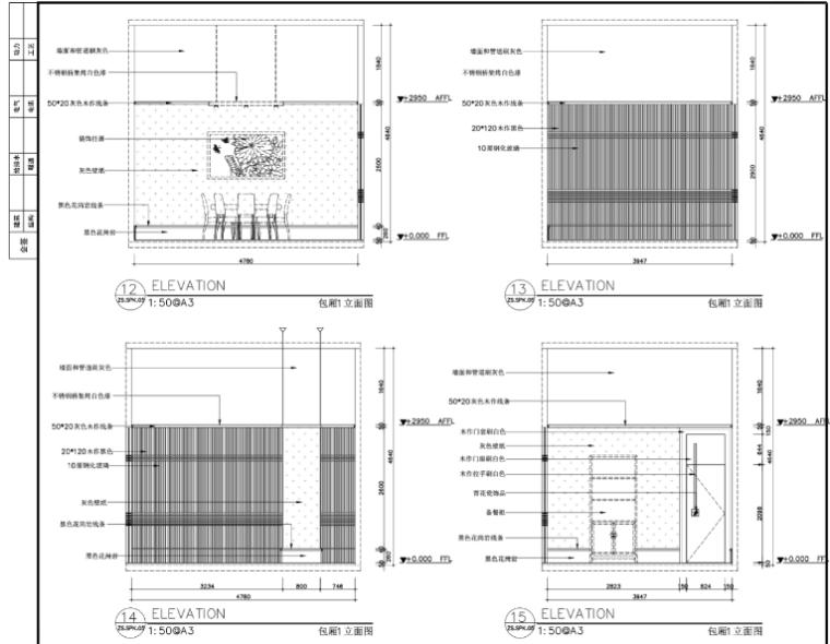 [新疆]阿克苏马仕玖煲汉餐主题餐饮空间设计施工图(附效果图)