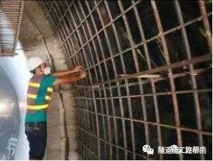 隧道衬砌施工技术全集_22