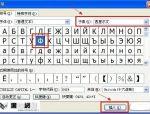 CAD、Word里面怎么打出钢筋符号?