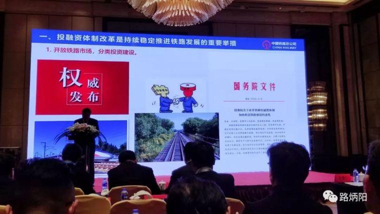 中铁总确认京沪高铁准备上市!已选定由多券商联合体负责