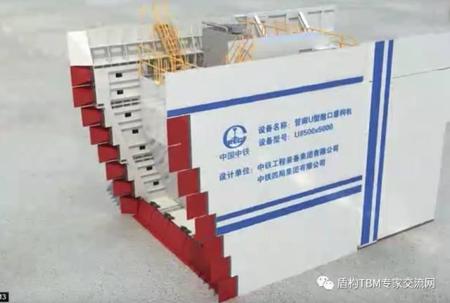 中国地下综合管廊建设:发明了哪些新方法?总结了哪些好经验?