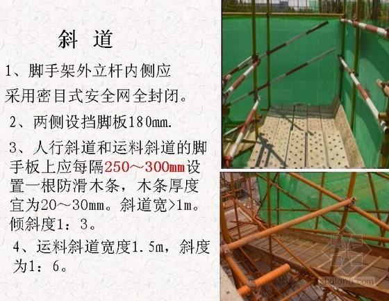 建筑安全管理三类人员继续教育培训(13讲)
