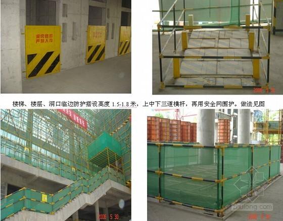 [重庆]框剪结构超高层塔楼项目施工管理策划书(附多图)