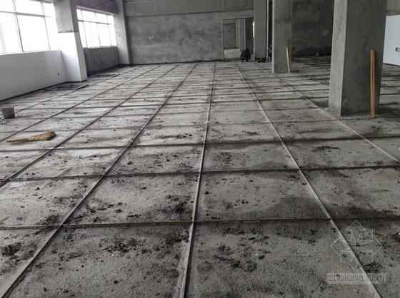 [QC成果]框架结构工业厂房工程提高大面积水磨石楼地面施工质量QC成果汇报(40页)