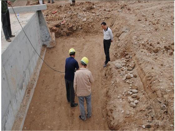 著名专家编制隧道及地下工程明挖法设计与施工技术102页