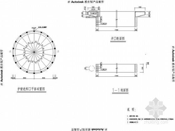 自来水厂取水泵房结构施工图