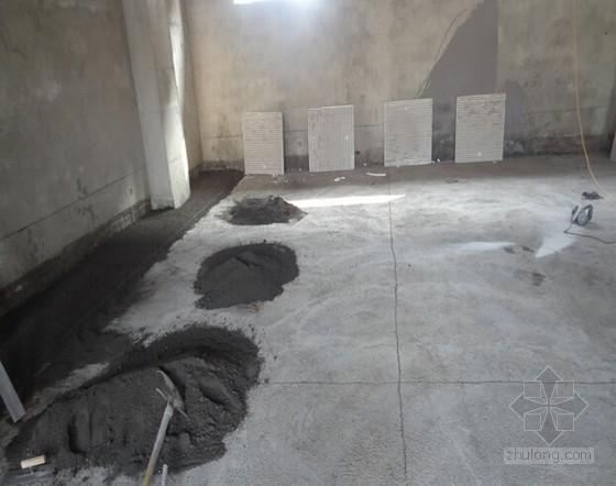 装饰装修工程地面铺砖培训讲义讲稿