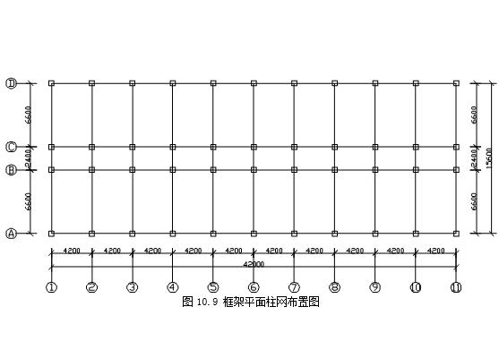 5层框架中学教学楼隔震结构设计(word,7页)