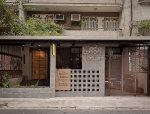 """台北:""""特别""""的咖啡厅兼洗衣房"""