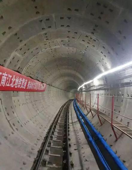 哈尔滨地铁2号线过江隧道全线贯通!_1