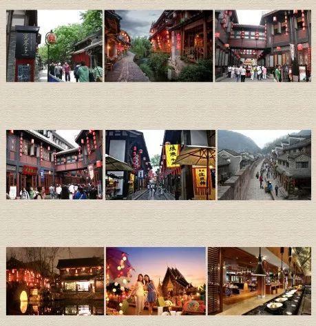 带你玩转文化特色,民俗商业街区规划设计方案!_3