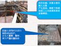 钢筋工程质量通病分析及防治(图文并茂)