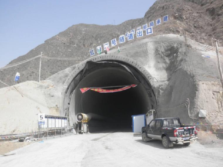 [QC成果]兰新高铁隧道二次衬砌质量控制