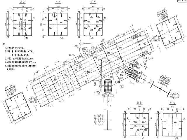 5km双向四车道一级公路工程施工图2038张PDF(含斜拉桥钢桁架拱桥T梁桥连续梁桥隧道)