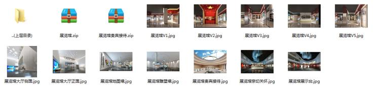 展览馆设计方案效果图(含3D模型)_6