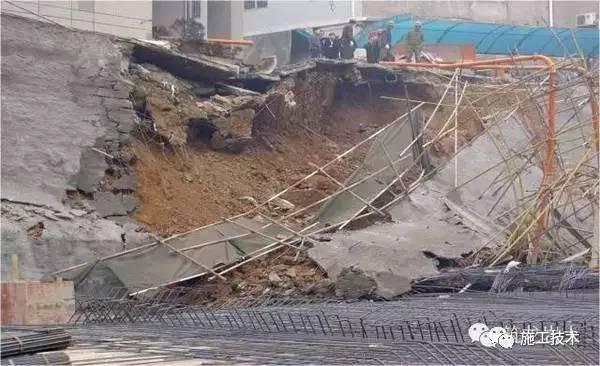 施工技术|9种基坑坍塌案例分析,安全非儿戏!_11