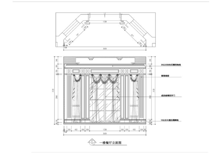300平独栋欧式风格别墅室内设计施工图_2