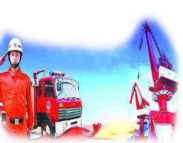 宁波某工程消防安全专项方案