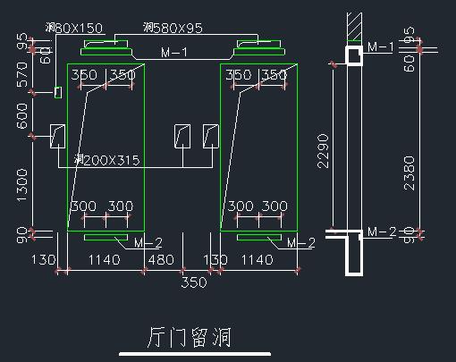 电梯井道结构施工图_4