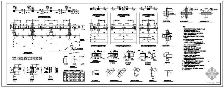 某梁柱表通用施工节点构造详图