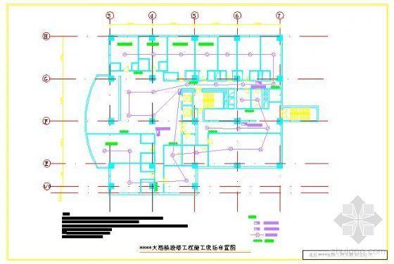 北京某酒楼装饰装修施工方案