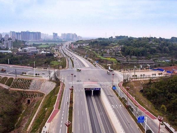 公路建设项目前期工作讲义
