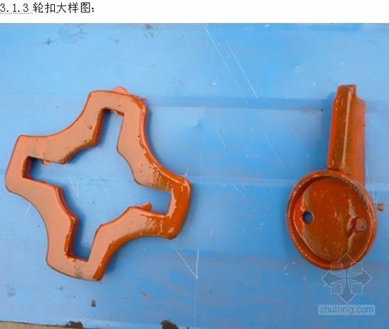 [湖南]商业广场模板支撑架施工方案(盘扣式钢管)