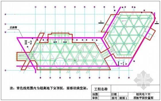 [北京]研发楼高大模板及支撑架施工方案(根据JGJ162-2008编制)