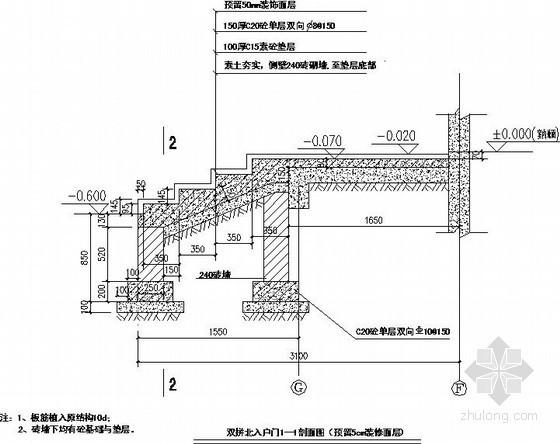 室外台阶坡道节点构造详图