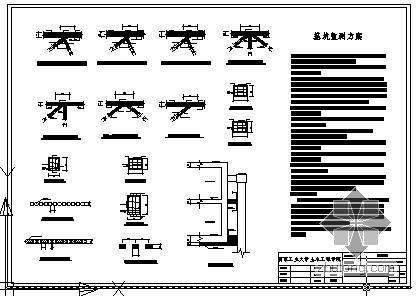 [学士]南京某工程基坑支护设计毕业论文