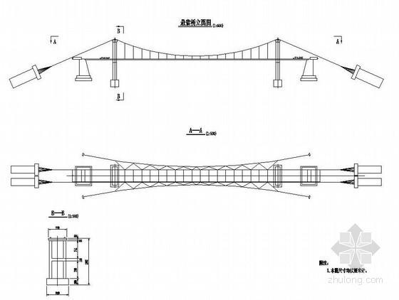 [学士]小跨吊桥设计(三跨柔性悬索桥)