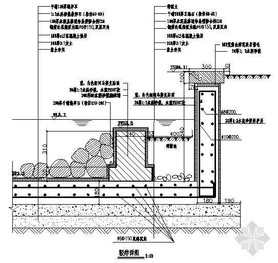 驳岸结构详图(5)-4