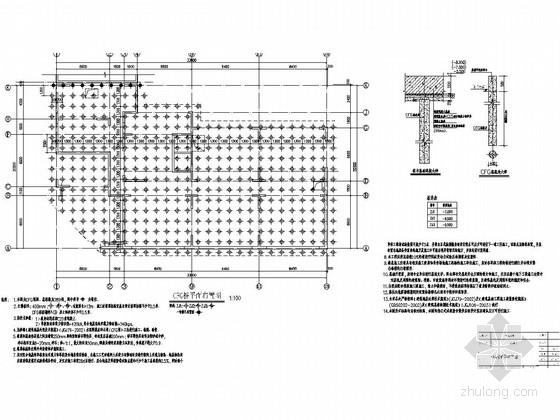 [北京]21层剪力墙公寓结构施工图