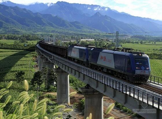 [广西]改建铁路扩能改造工程监理规划