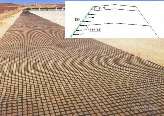 [四川]时速250km铁路客运专线路基施工关键技术220页PPT(填筑排水边坡)-路堤边坡铺设土工格栅